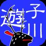 yusukawa_ap1_96