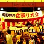 遊子川地区盆踊り大会(3)