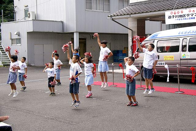 遊子川小児童によるダンスの披露